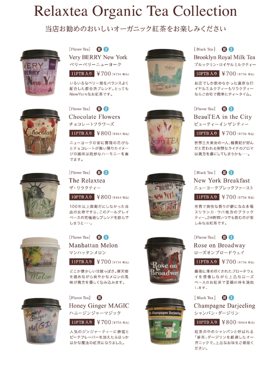 CUP Pricing NEW SM